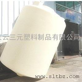 5吨 5000L塑料锥底水箱pe锥底水箱储罐,锥形塑料桶