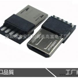MICRO公头焊线前5后5(总长13.3~金属外露6.8)