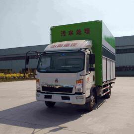 大锦鲤,JZ20-B,提供高端品质,化粪池处理车