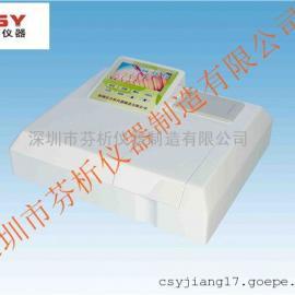 食品甲醛含量测定仪