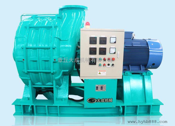 污水厂升级改造多级离心风机|节电型鼓风机