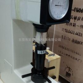 HR-150A手动洛氏硬度计/东莞直销上海奥龙星迪硬度机