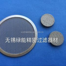 不锈钢滤片供应商
