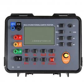 防雷检测仪器/等电位测试仪/土壤电阻率测试仪