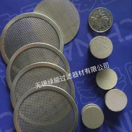 广东不锈钢滤片 广东不锈钢滤片哪里买