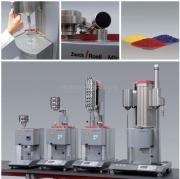 熔融指数仪Xflow系列