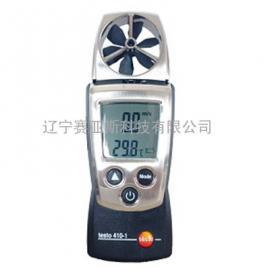 手持风速仪TESTO 410-1/-2