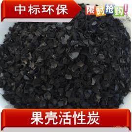 徐州电子高纯水处理果壳活性炭价格