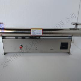 小功率紫外线消毒器JM-UVC-75紫外线杀菌器