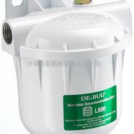 De-Bug L500柴油过滤器,柴油燃油净化器