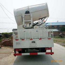 宇瑞环保供应YR6040风送式抑尘喷雾机 喷雾打药机 喷雾车 远程射�