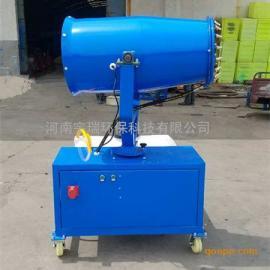 宇瑞供应YR8050风送式抑尘喷雾机 喷雾打药机 喷雾车 远程射雾器