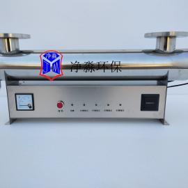 北京紫外线消毒器JM-UVC-300紫外线杀菌器