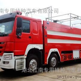 国五重汽豪沃25吨水罐消防车 25吨消防车报价