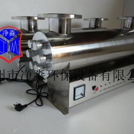 重庆紫外线消毒器JM-UVC-450紫外线杀菌器