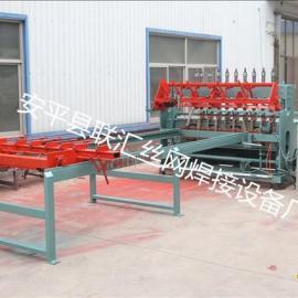 矿用支护网排焊机、煤矿支护网焊网机厂家直销