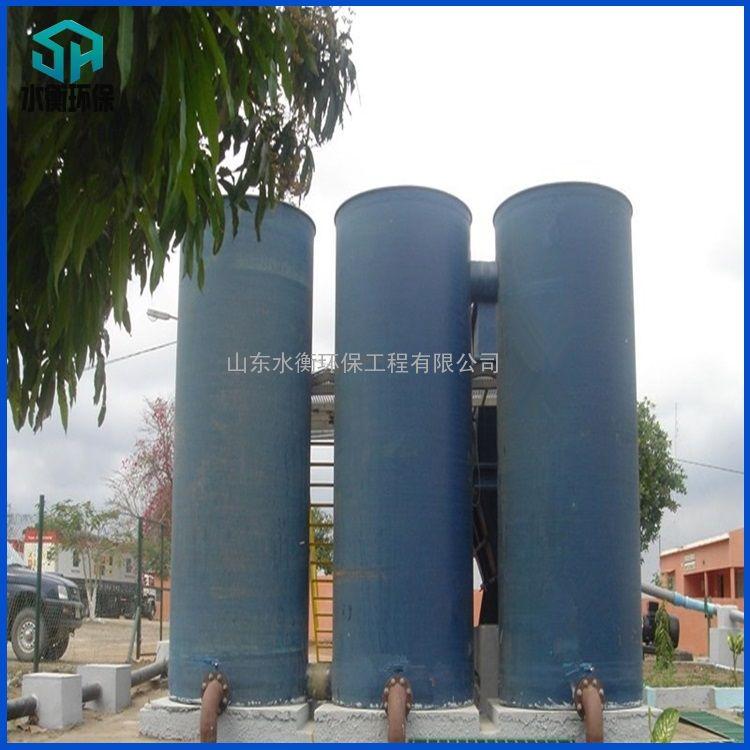 SH厂家生产污水处理设备 微电解反应器