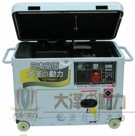 8KW柴油发电机型号