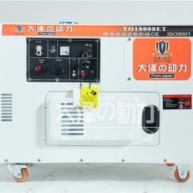 15kw静音箱体式柴油发电机组报参数价