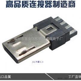 MICRO公头焊线加长体(总长16.55~金属外露8.8)