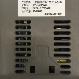 A5E02363383西门子