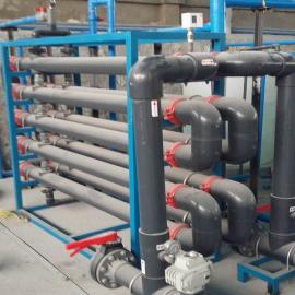 高含盐量DF+反渗透中水回用设备