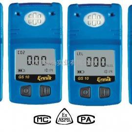 恩尼克思GS10氢气检测仪