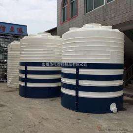 徐州10吨耐酸碱储罐盐酸储罐抗老化家用水箱厂家直销