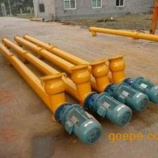 厂家供应LSY圆管式螺旋输送机,管式螺旋给料机质量保证