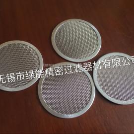不锈钢滤片厂家报价 绿能不锈钢滤片厂