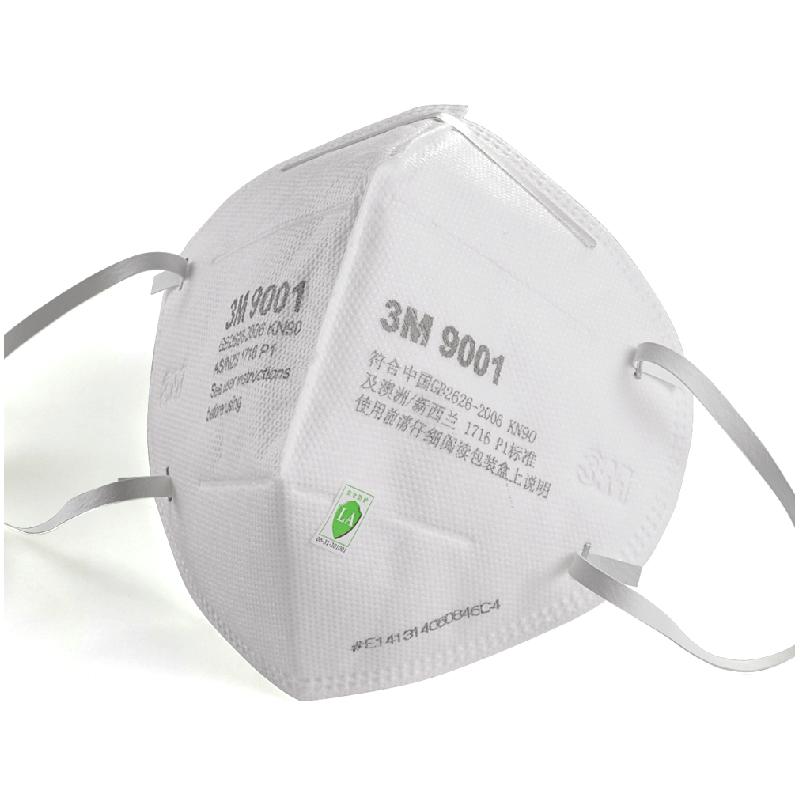 3M口罩一级代理商-
