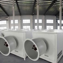 电除尘用高压高频电源