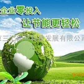 中央空调合同能源管理