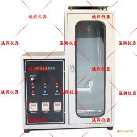 CZF-5455纺织品垂直燃烧仪-诚润仪器有限公司