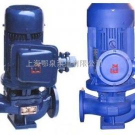 YG50-125管道离心油泵