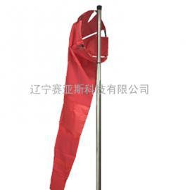 高强型风向袋LVFXD-07