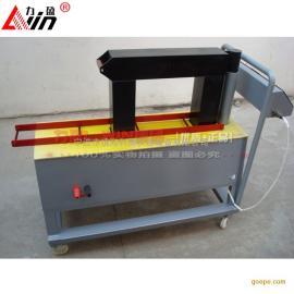 浙江LD35-20H移动式轴承加热器