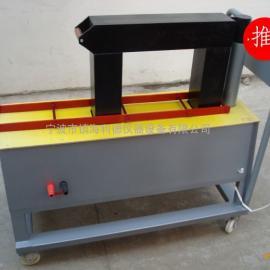 移动式轴承加热器LD35-30H 智能轴承加热器