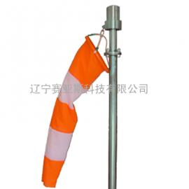 风向袋LVFXD-25