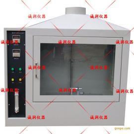 专业供应价格实惠JCK-2 建材可燃性试验炉-河北诚润仪器有限公司