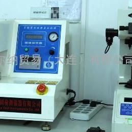 优势销售EMCO TEST硬度测试仪-赫尔纳贸易