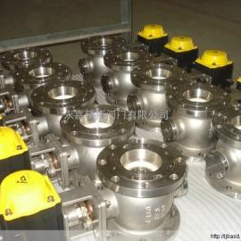 PQ640TC 气动陶瓷偏心半球阀