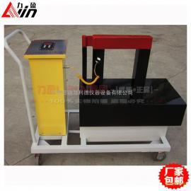 宁波LD35-50H移动式轴承加热器厂家