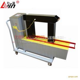LD35-60H移动式轴承加热器 矿山机械用