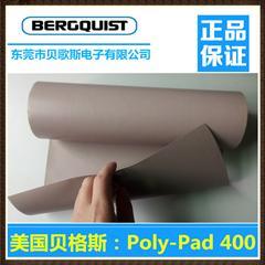广东销售好的材料美国贝格斯PolyPad400现货