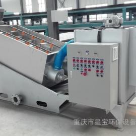 重庆星宝不锈钢叠螺污泥脱水机技术优势
