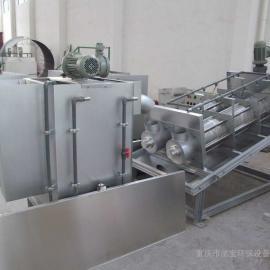 星宝不锈钢叠螺污泥脱水机厂家生产/安装调试