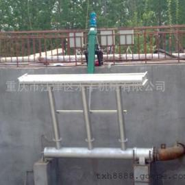 重庆市Xb旋转式滗水器银河彩票客户端下载