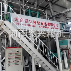 小麦成套面粉加工设备-面粉机械-面粉机