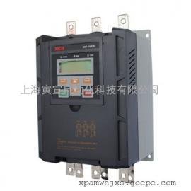 西驰CT系列高起动转矩电机软启动器